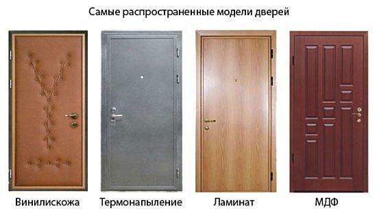 Cum de a alege ușa din față dreapta