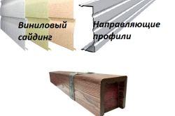 Основные этапы, необходимые в процессе отделки потолка на веранде сайдингом