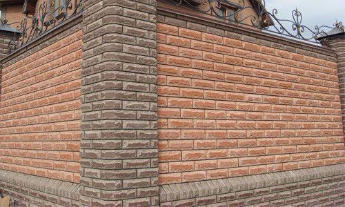 Gard modern - decor si protectie