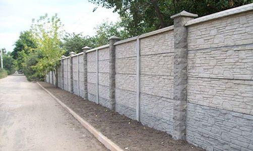 Instalați gard din beton cu înțelepciune